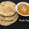 Panchmel Daal (Vegan Mixed Lentil Curry)