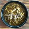 Split Black Lentil Curry, Onion & Garlic Free