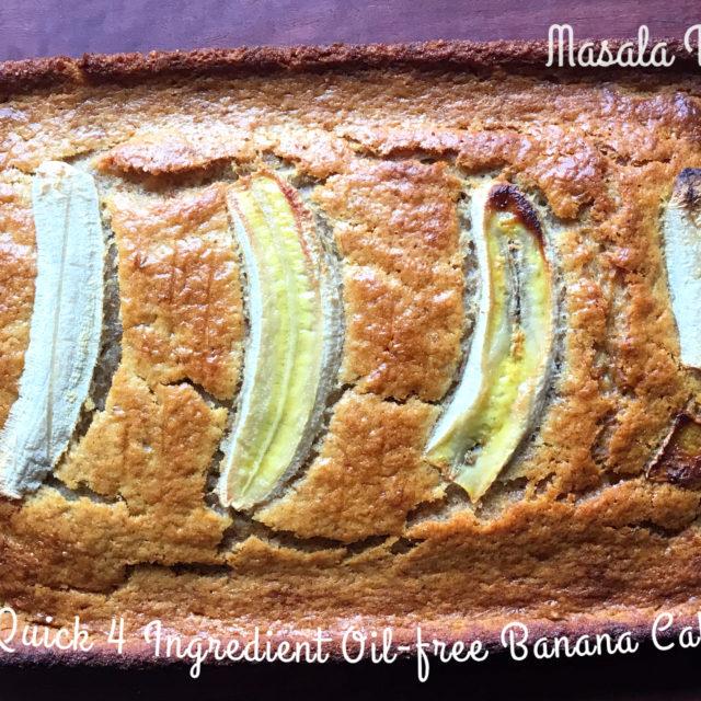 Photo of Oil-free Banana Cake